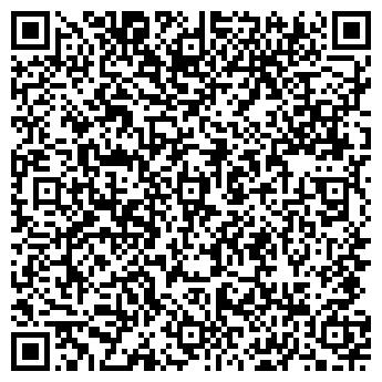 QR-код с контактной информацией организации Глобал Трейд Бизнес,ООО
