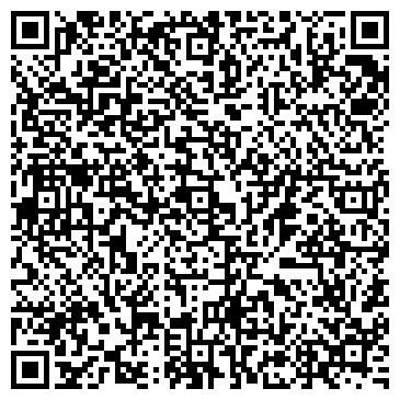 QR-код с контактной информацией организации Детективное агентство Стрела, ООО