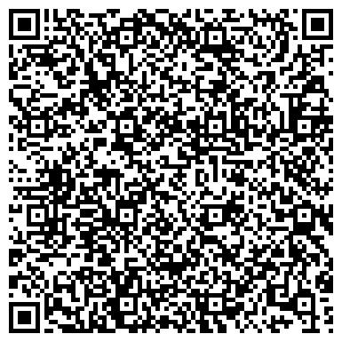 QR-код с контактной информацией организации Детективное агентство Verum, ЧП
