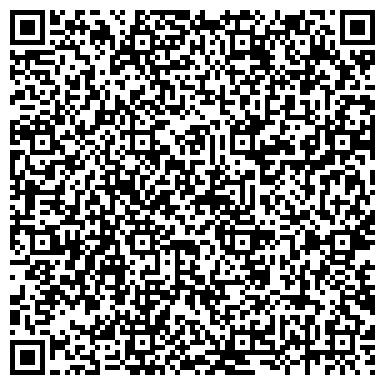 QR-код с контактной информацией организации Трансэксим-Аудит, ООО