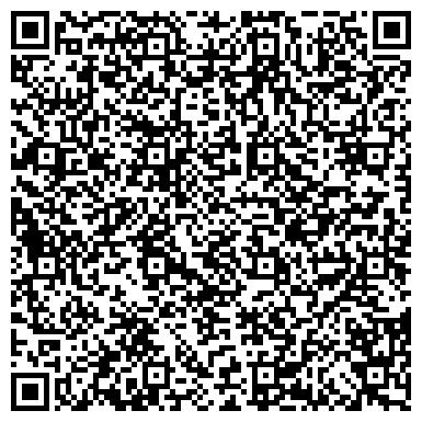 QR-код с контактной информацией организации Kreston GCG (Крестон Джи Си Джи), ООО