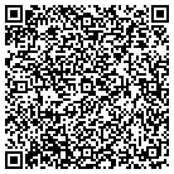 QR-код с контактной информацией организации CBR consulting, ЧП