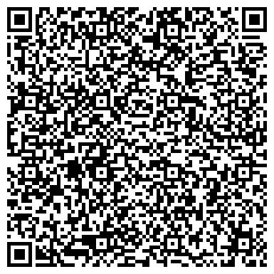 QR-код с контактной информацией организации Аутсорсинг Сервис Групп, ЧП