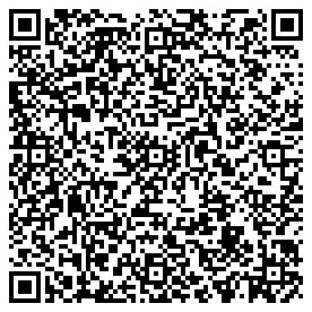 QR-код с контактной информацией организации Китайский портал, ТГ