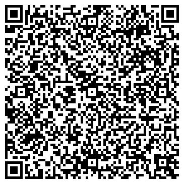 QR-код с контактной информацией организации А-2 Консалтинг, ООО