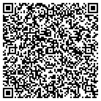 QR-код с контактной информацией организации Компания Лик , ООО