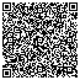 QR-код с контактной информацией организации Кисиль, ЧП