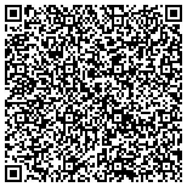 QR-код с контактной информацией организации Васильев и партнеры, ООО (Юр. компания)