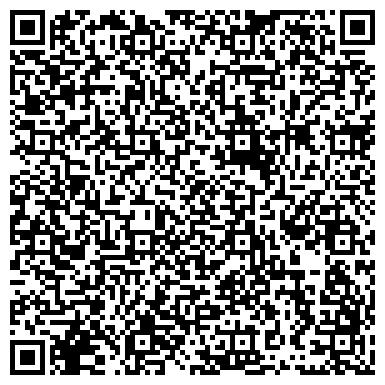 QR-код с контактной информацией организации БДО Лигал Украина, ООО (юридическая компания)