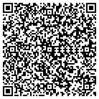 QR-код с контактной информацией организации Эбикон, ООО