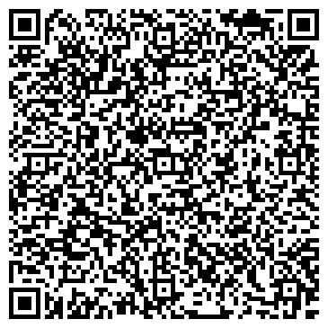 QR-код с контактной информацией организации Аола компания управления активами, ООО