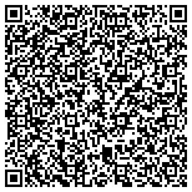 QR-код с контактной информацией организации Ивент Энвой, ООО (Event Envoy)