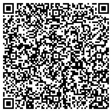 QR-код с контактной информацией организации Визия Облик, ООО (Візія Облік)