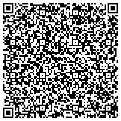QR-код с контактной информацией организации Консалтинговая компания Эталон, ООО