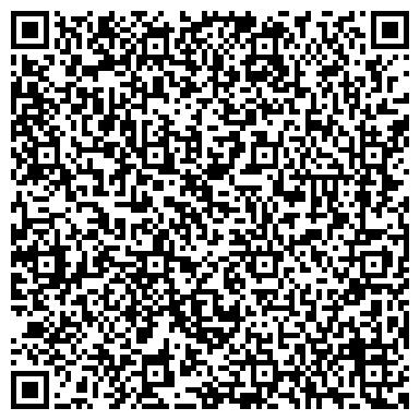 QR-код с контактной информацией организации Западная Консалтинговая группа, ООО