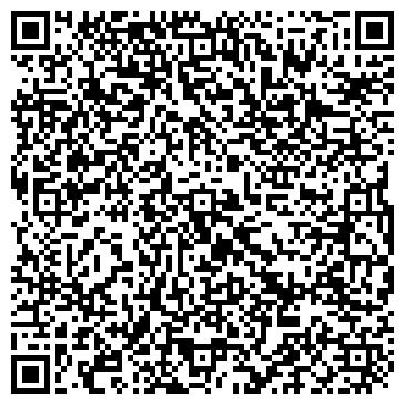 QR-код с контактной информацией организации Бизнес для Вас, ООО