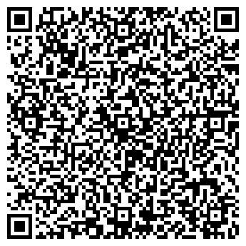 QR-код с контактной информацией организации Супремум-Консалт, ЧП