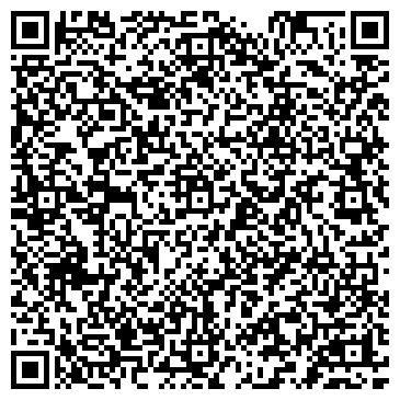QR-код с контактной информацией организации Био карбон Украина, ООО
