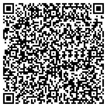 QR-код с контактной информацией организации Группа компаний 5Х