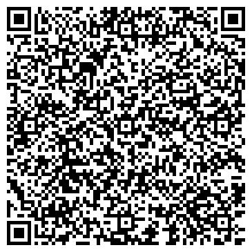 QR-код с контактной информацией организации Лидер-Ресурс