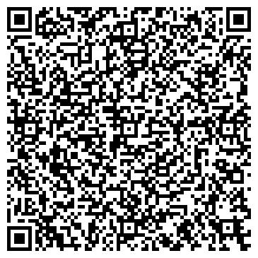 QR-код с контактной информацией организации ODA Украина, ООО