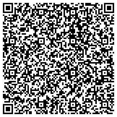 QR-код с контактной информацией организации Компания Dehauss Дехаус (Проектирование, Дизайн, Строительство), ООО