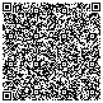QR-код с контактной информацией организации Базис-СК, Инженерно-строительная компания, ООО