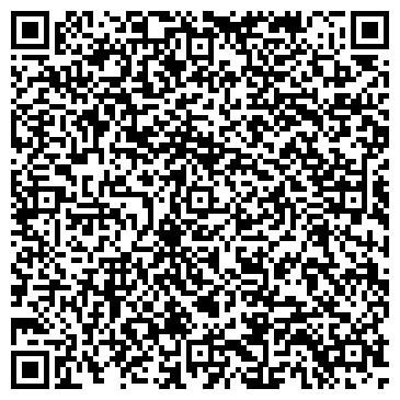 QR-код с контактной информацией организации Юридическая Компания Лекс, ООО