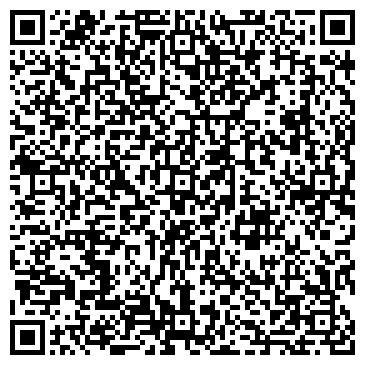 QR-код с контактной информацией организации Успех, ЧП учебный центр