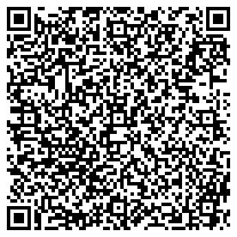QR-код с контактной информацией организации МОССПЕЦСЕРВИС СПК
