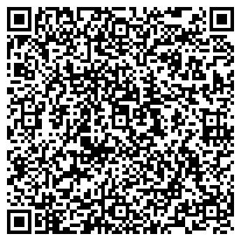 QR-код с контактной информацией организации 3e consultants, ООО