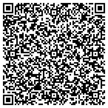 QR-код с контактной информацией организации ОК Консалтинг Групп, ООО