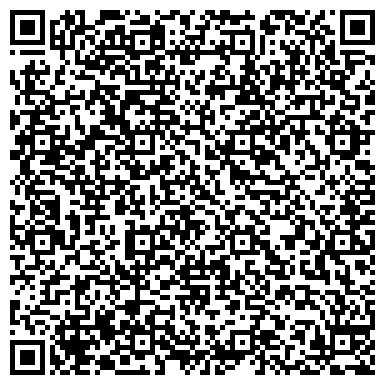 QR-код с контактной информацией организации Консалтинговая компания Дыкун, ЧП