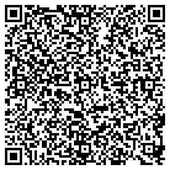 QR-код с контактной информацией организации Lobusch Consulting, ЧП