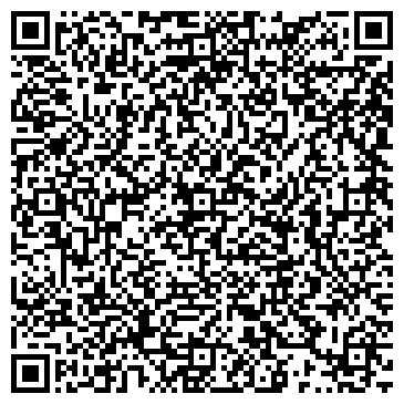 QR-код с контактной информацией организации Центр развития персонала H&S Center, ЧП