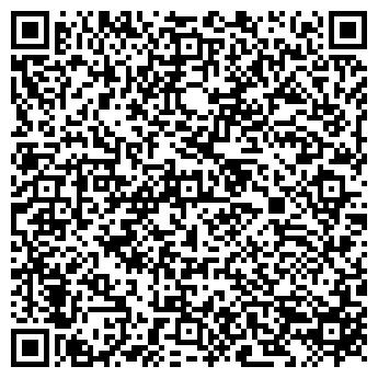 QR-код с контактной информацией организации Эквент, ЧП