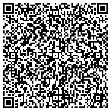 QR-код с контактной информацией организации Войтюк, ФЛП