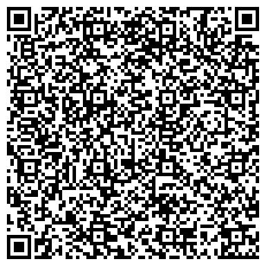 QR-код с контактной информацией организации Максима Капитал (Maxima Capital), ООО