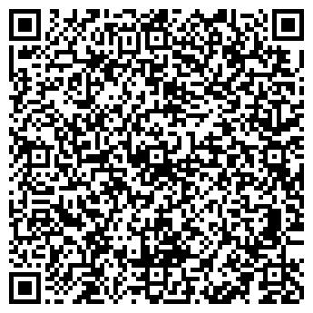 QR-код с контактной информацией организации Креативный кейтеринг, ЧП