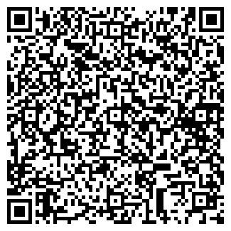 QR-код с контактной информацией организации РОД, ЧП