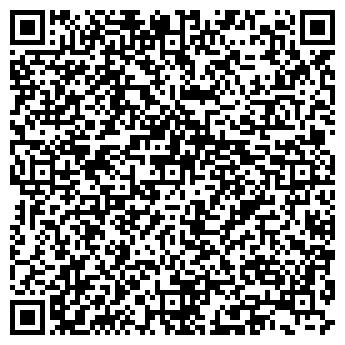QR-код с контактной информацией организации Инвэкс, ПОИ