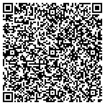 QR-код с контактной информацией организации Стайлинг юридическая компания, ООО