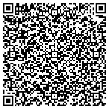 QR-код с контактной информацией организации Юкрэйн лигал компани, ООО