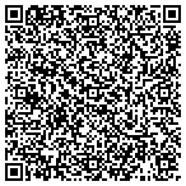 QR-код с контактной информацией организации Legal Development, ООО
