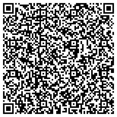QR-код с контактной информацией организации Компания специальных решений финансирования, ООО