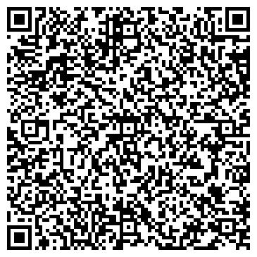 QR-код с контактной информацией организации Велес Капитал ИК, ООО
