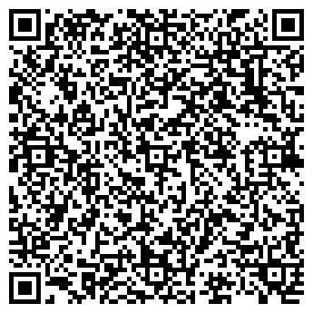 QR-код с контактной информацией организации Бизнес - юрисконсульт,ЧП