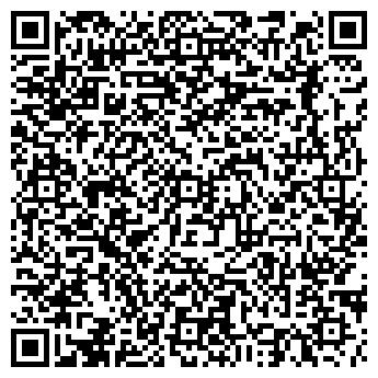 QR-код с контактной информацией организации Драгон кредит, ЧП