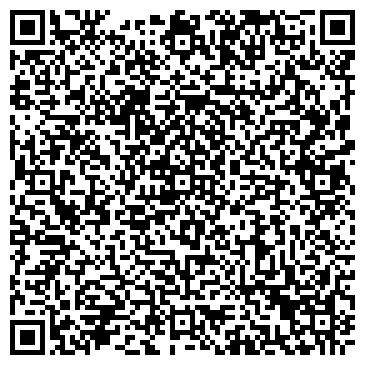 QR-код с контактной информацией организации Империал Эксперт-Сервис, ООО