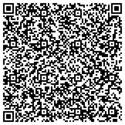 QR-код с контактной информацией организации Международная юридическая служба, Филиал